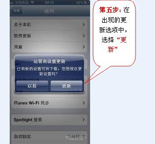 中国移动usim_
